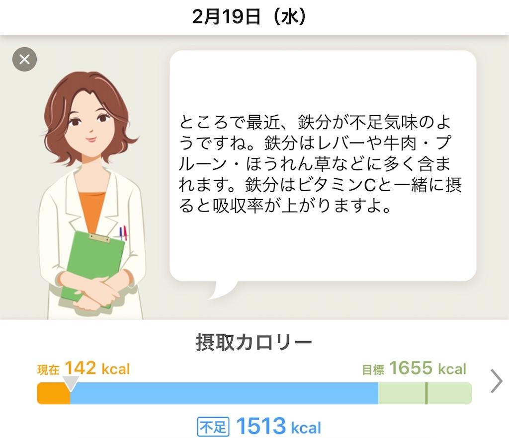 f:id:gintomochi:20200219080539j:plain
