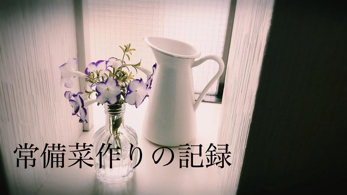 f:id:gintomochi:20200531210945j:plain
