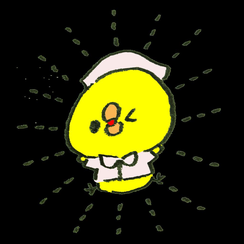 f:id:ginyoudou:20170404171223p:plain