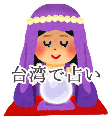 f:id:ginyoudou:20170517102109j:plain