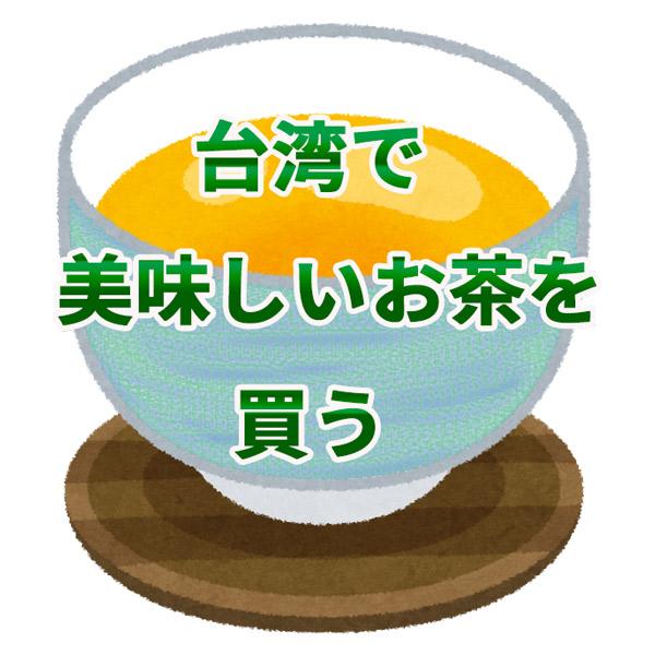 f:id:ginyoudou:20170525001908j:plain