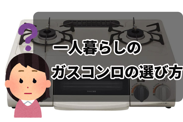 f:id:ginyoudou:20171231023543j:plain