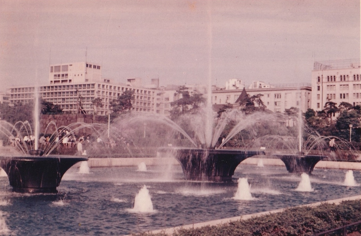 昔の写真「皇居外苑和田倉噴水公園」