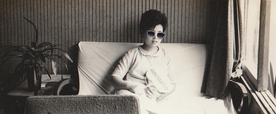 1963年(昭和38年)伊豆銀水荘ホテル