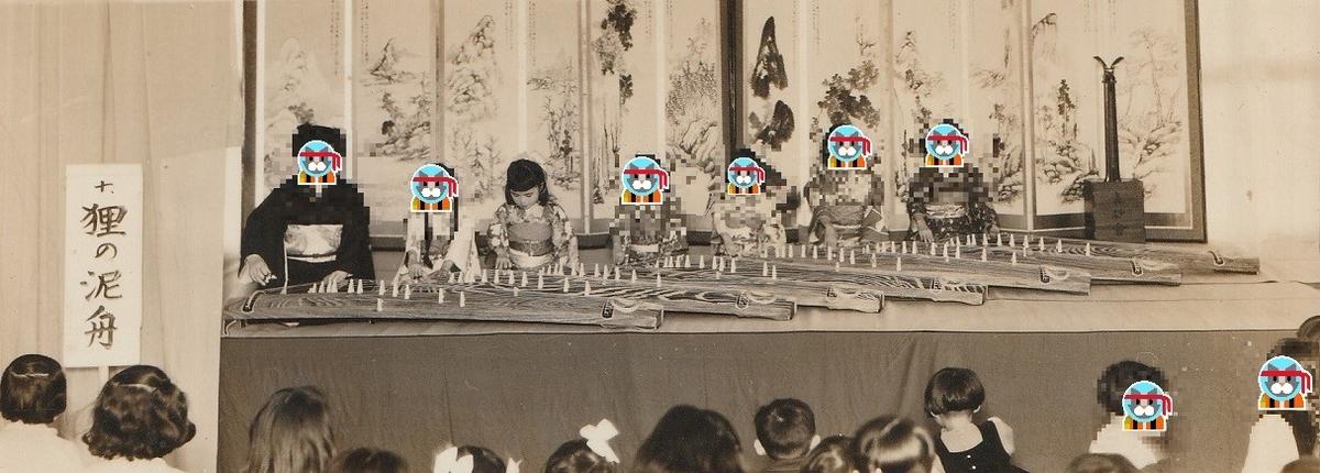 琴の発表会