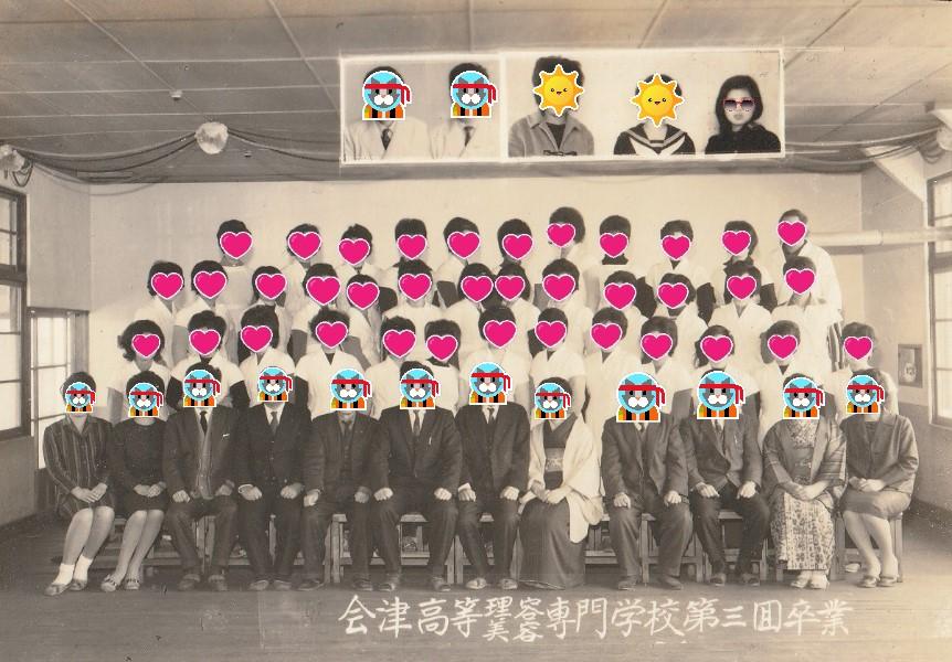 昭和レトロ「モノクロ卒業写真」