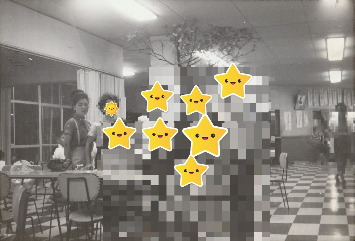 1962年(昭和37年)夏、都内の食堂