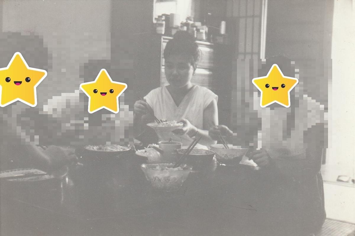 昭和30年代後半、食事風景