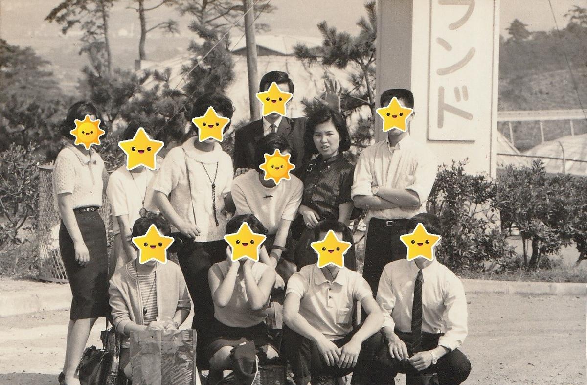 昭和39年「読売ランド」