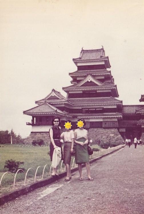 昭和39年「長野県松本城」
