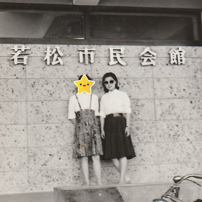 会津若松市民会館