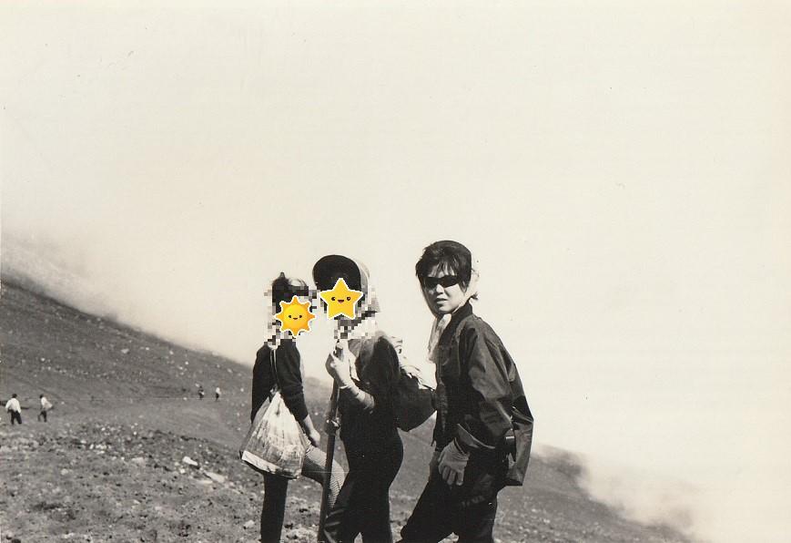 1964年の富士山登山