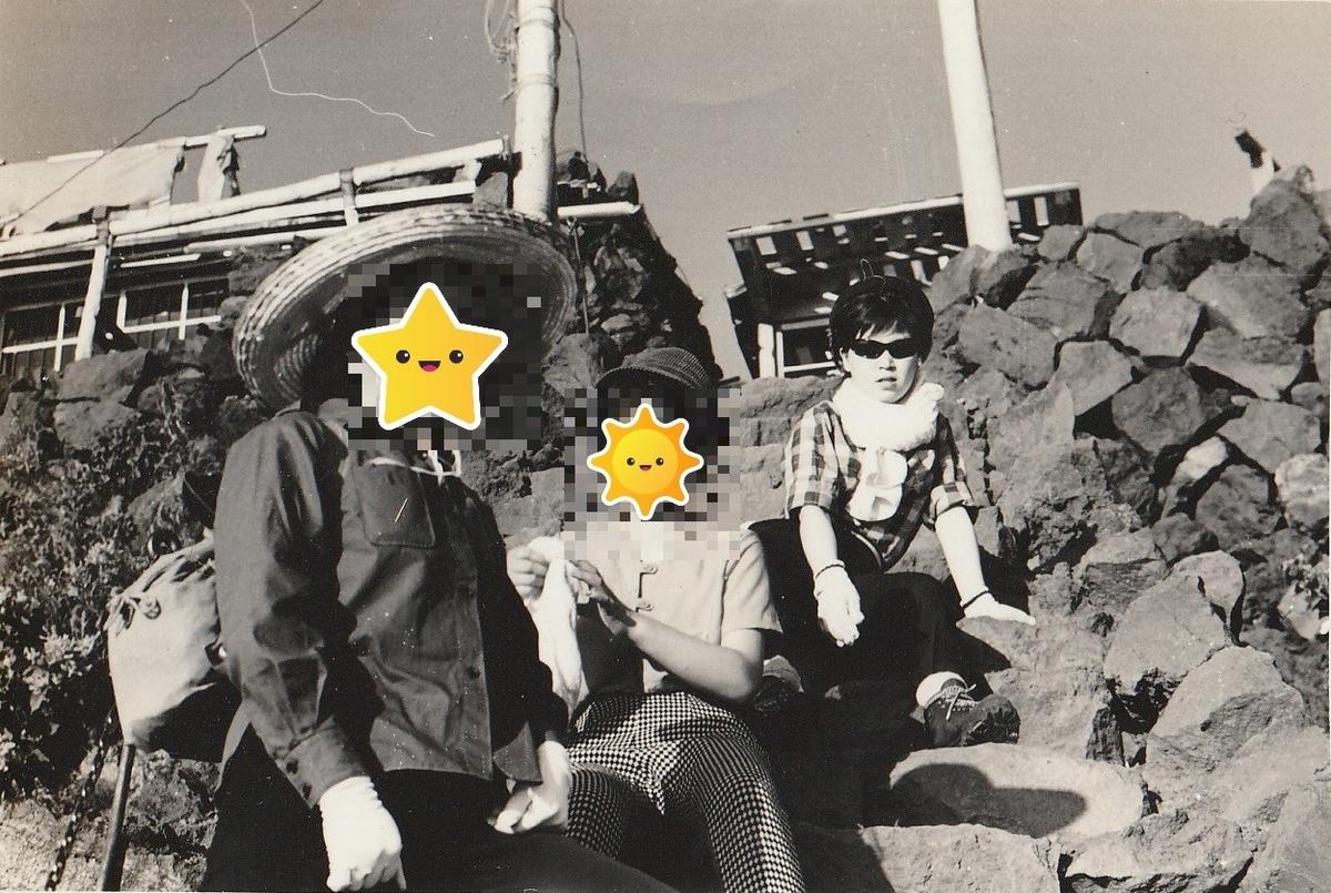 (昭和39年)富士山頂浅間大社奥宮
