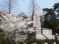 満池谷の慰霊塔