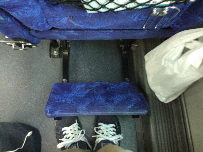 西日本JRバス 米子エクスプレス京都2号 乗車記 - ぎおんのブログ