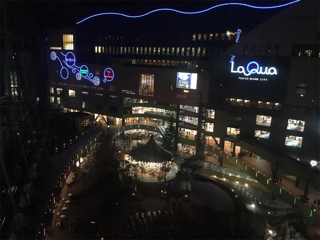 ラクーア 夜景