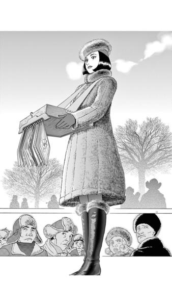 『フイチン再見』5巻より