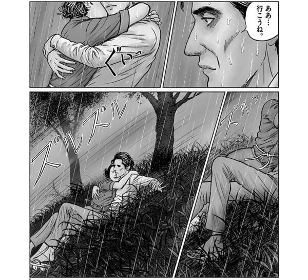 伊藤潤二コミック『人間失格』1巻を原作と読み比べる , なにか