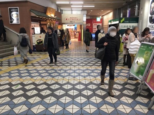 東急百貨店(渋谷)南館の入り口 モザイク