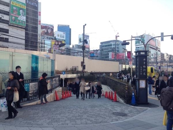 角筈ガード(新宿東口)入り口