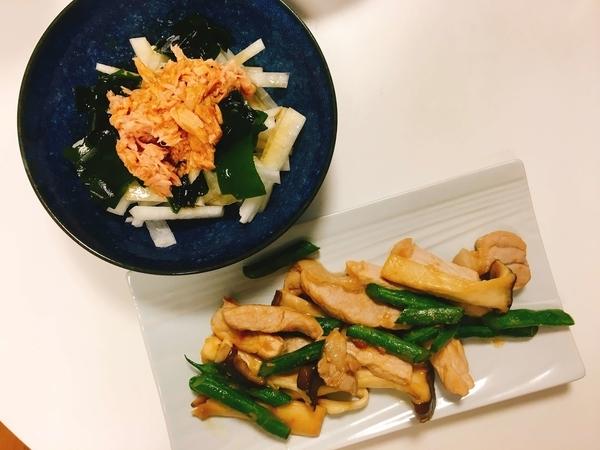 豚肉とエリンギのしょうがみそ炒め、ツナとわかめの大根サラダ