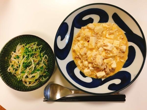 豆乳麻婆豆腐、豆苗ともやしのナムル