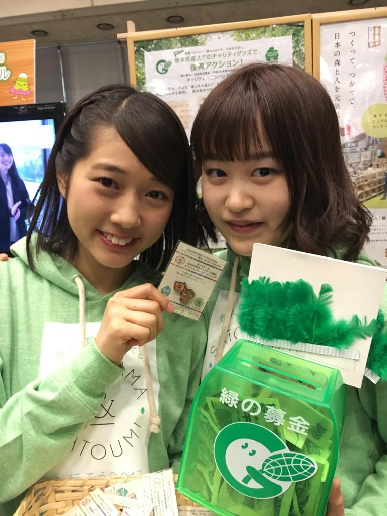 f:id:giraffe_niku:20170327205404j:plain