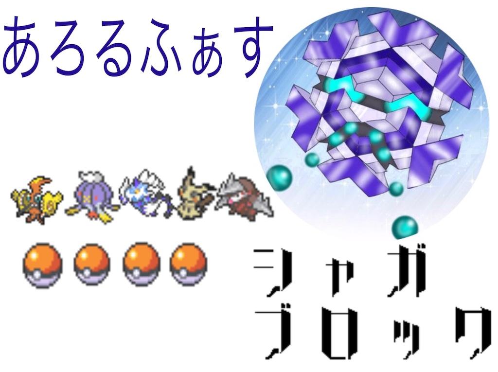 f:id:girahim3:20180112155858j:image