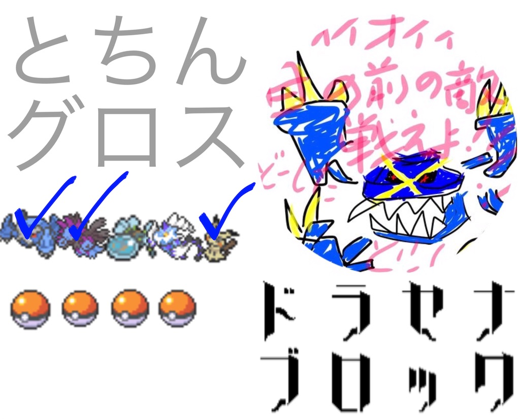 f:id:girahim3:20180112160442j:image