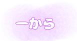 f:id:giririku:20210417131838p:plain