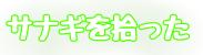 f:id:giririku:20210720090033p:plain