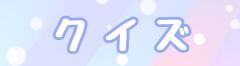 f:id:giririku:20210905232027p:plain
