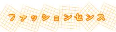 f:id:giririku:20210923210922p:plain
