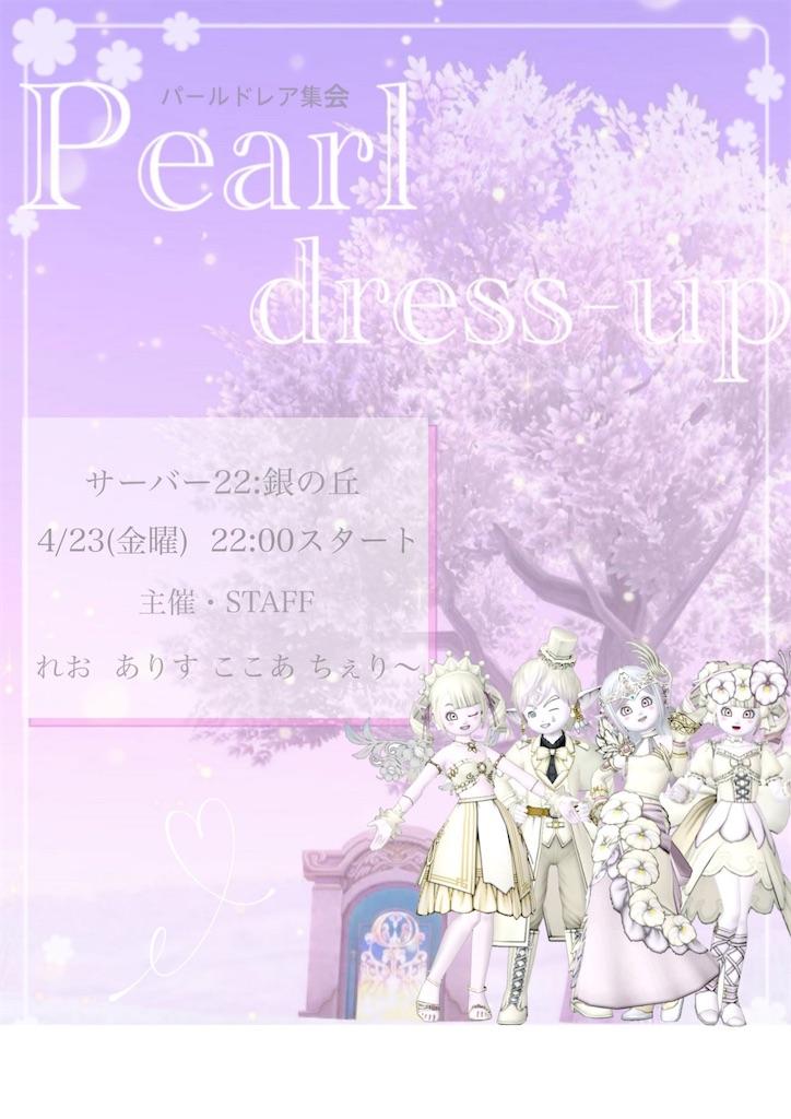 f:id:girl________oO:20210416011209j:image