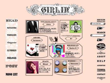 http://www.girlin.jp/