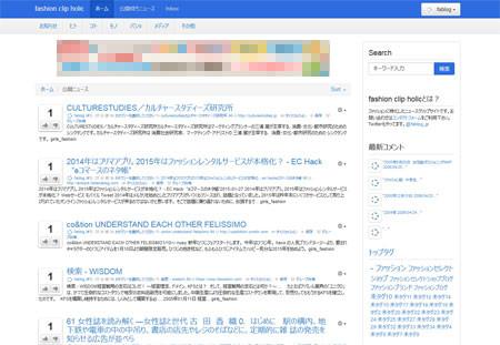 http://bookmark.fablog.jp/