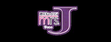 f:id:girlsbaito:20160615174539p:plain