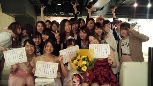 f:id:girlsbaito:20171110165101j:plain