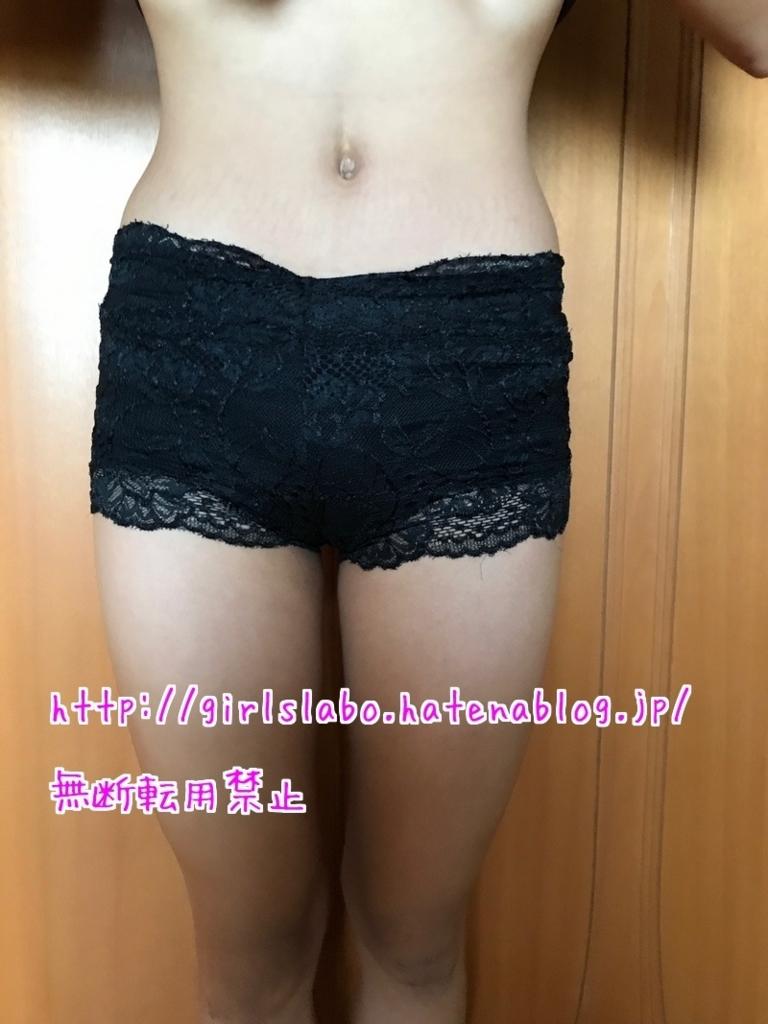 f:id:girlslabo:20171020151400j:plain