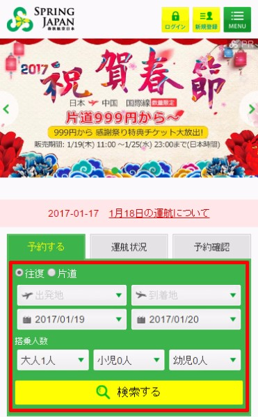 f:id:girlstripnrtLCC:20170124152531j:plain