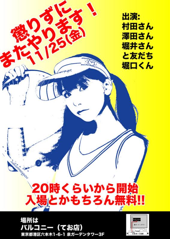 f:id:gisuke_opp:20111120033436j:image:left