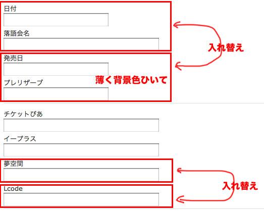 f:id:gisuke_opp:20111127235117j:image:left