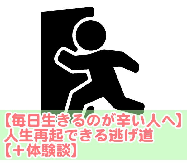 f:id:givegive05:20170207003712j:plain