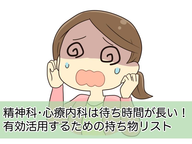 f:id:givegive05:20170714045624j:plain