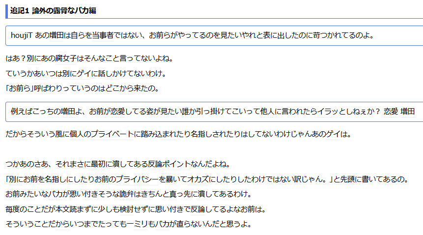 f:id:giyo381:20200827230226p:plain