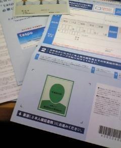 f:id:gizoukan:20080212164542j:image