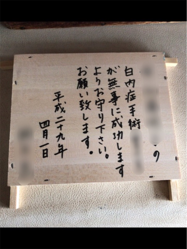 f:id:gizumiik:20170401172702j:image