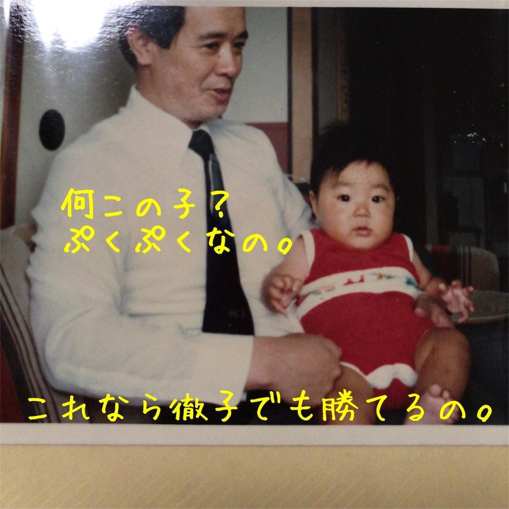 f:id:gizumiik:20170725002615j:image