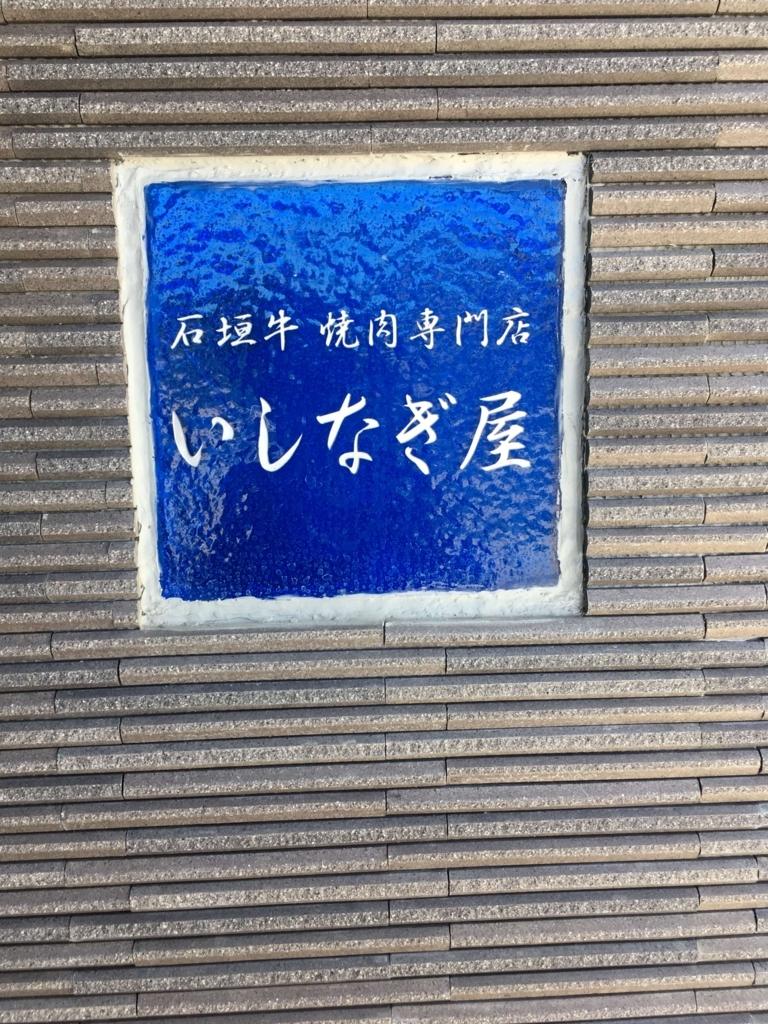 f:id:gizumo2016:20170612182854j:plain