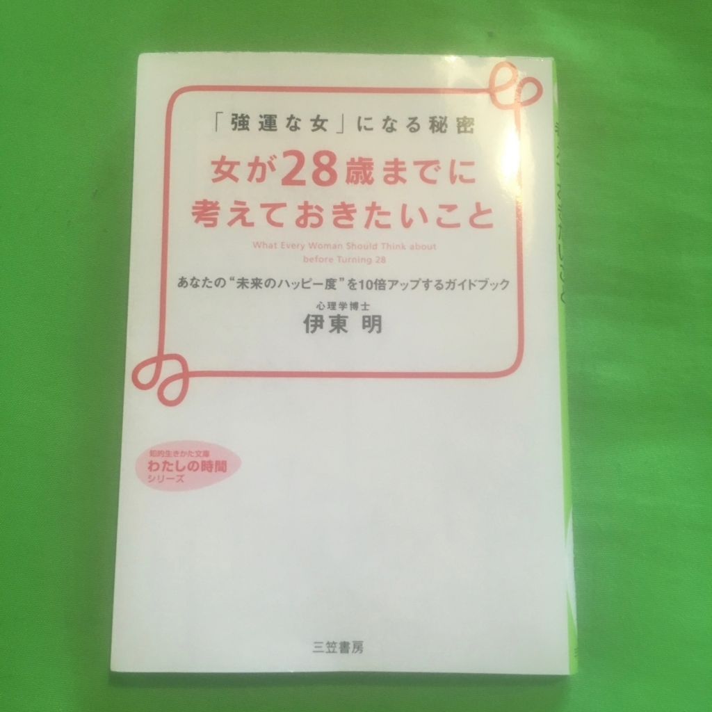 f:id:gizumo2016:20170710112812j:plain